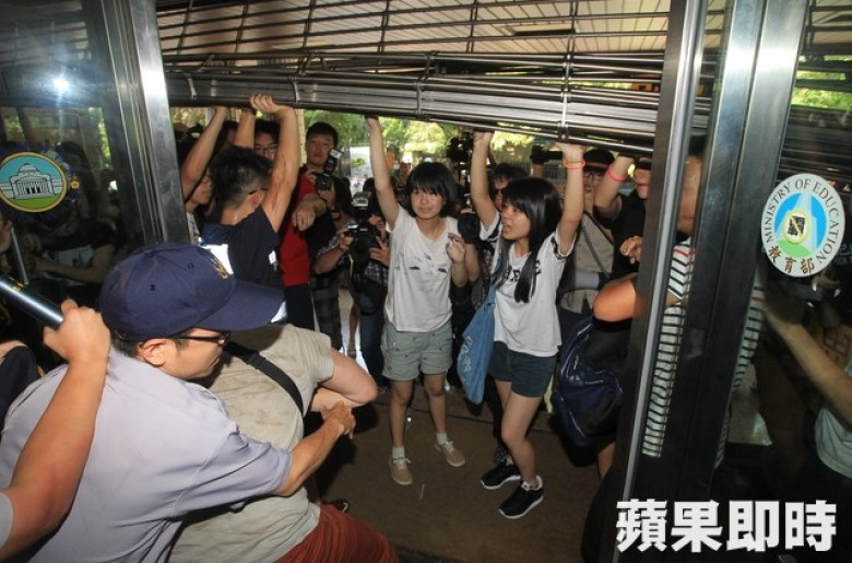 taiwan students curriculum changes KMT