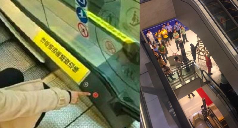 escalator crush china