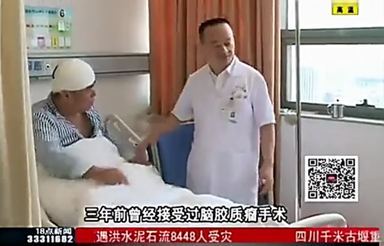 man talks about stock market  in surgery