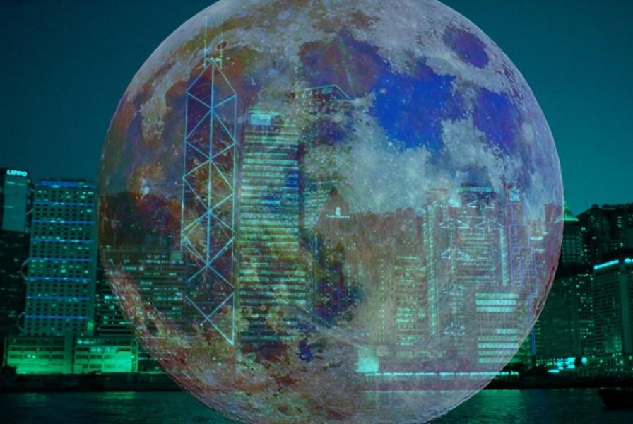central blue moon