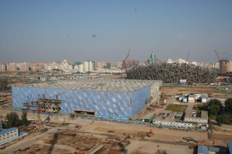 construction, beijing