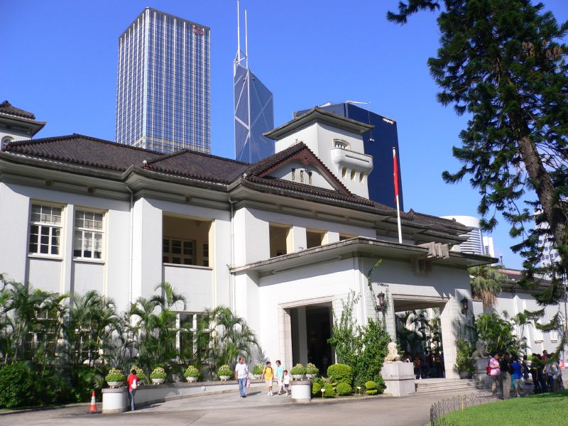 The Government House where Chief Executive lives
