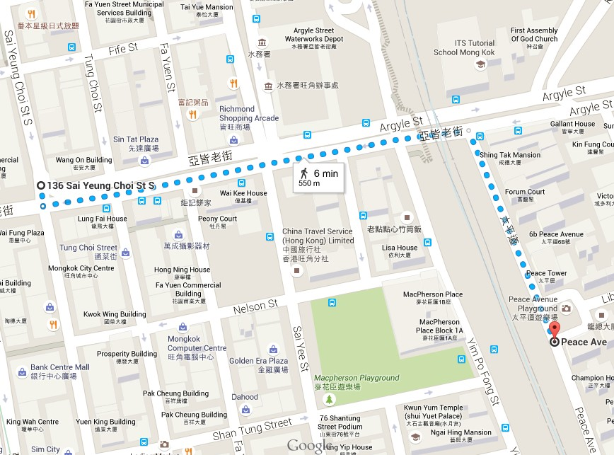 Map showing route between Sai Yeung Choi Street and Peace Avenue. Photo: Google Maps.