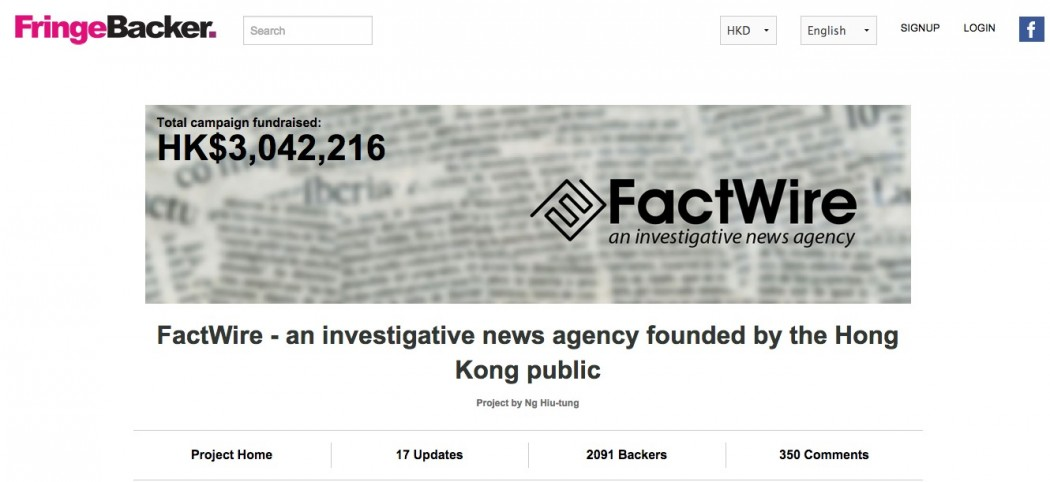 Investigative journalism project Factwire hits HK$3 million target on HK crowdfunding site | Hong Kong Free Press HKFP