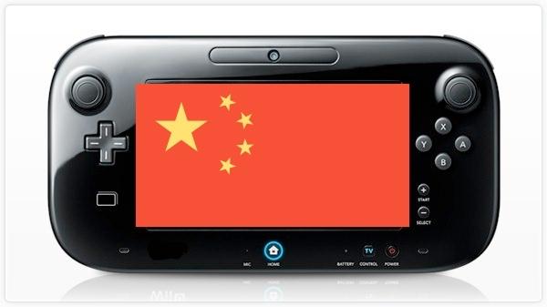 china-video-game