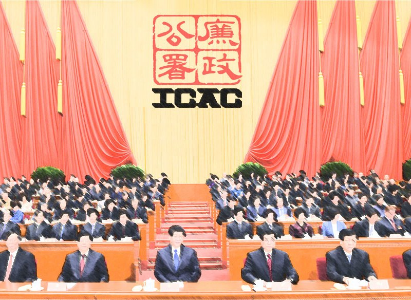 icac cppcc kennedy wong