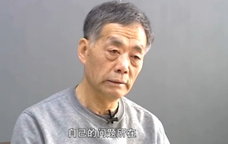 Former Liaoning TV executive Shi Lianwen confesses in a video produced by the CCP's Central Commission for Discipline Inspection