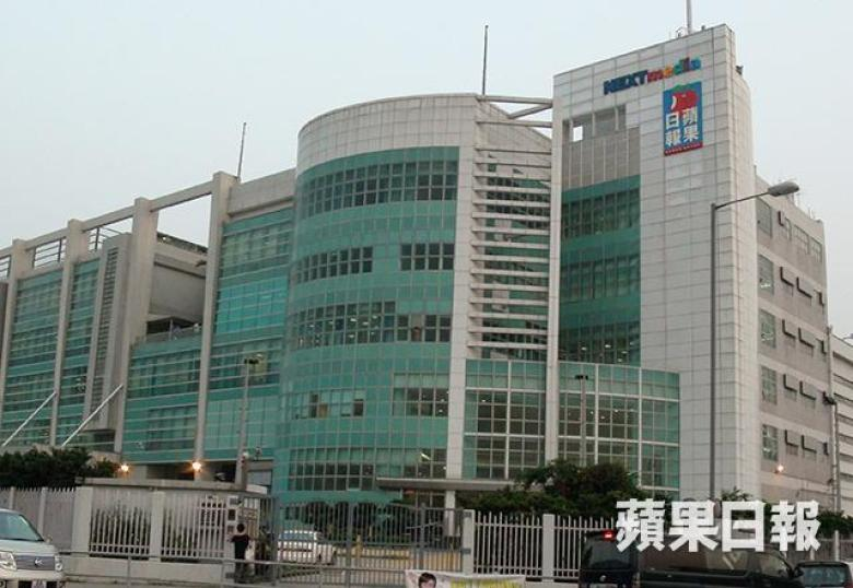 File Photo: Next Media Building