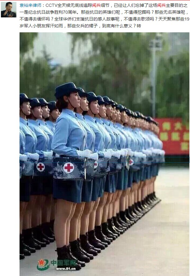 BREASTS army beijing