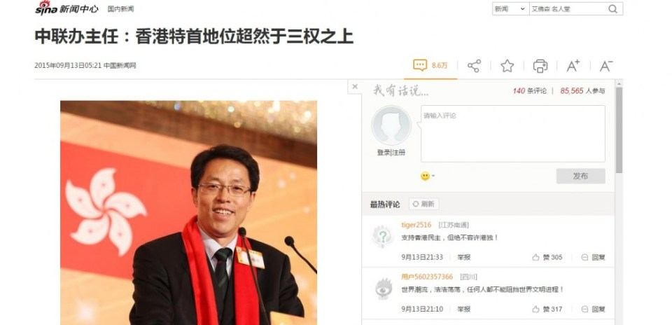 Of over 85,000 comments on Sina, only 140 were shown. Photo: Sina
