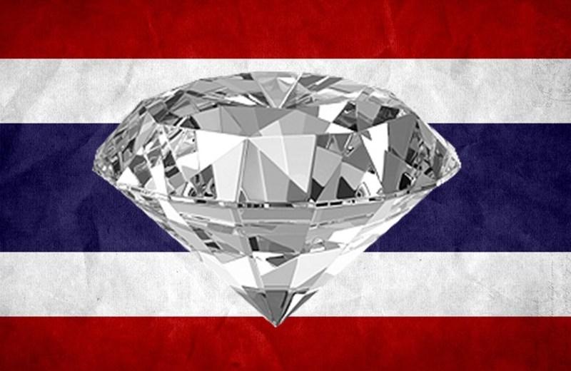 thailand diamond
