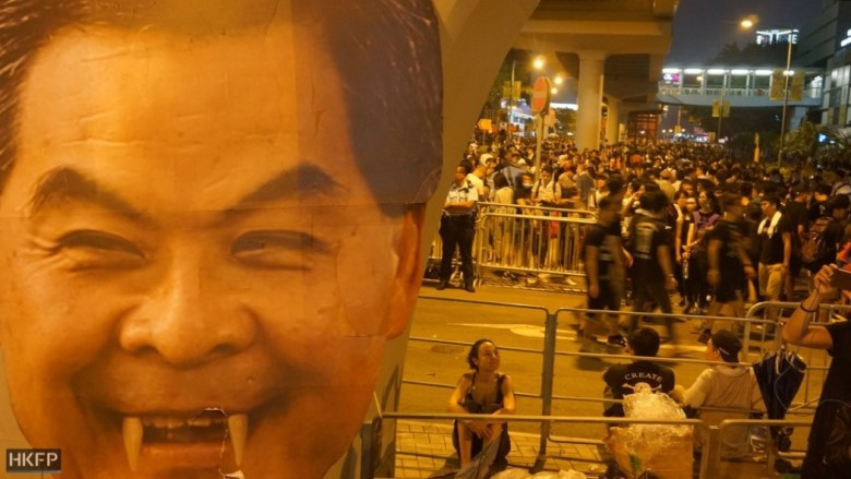 leung chun-ying occupy umbrella
