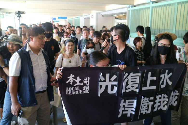 Protests in Sheung Shui over the weekend.
