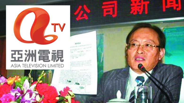 ATV's new major shareholder Si Rongbin.