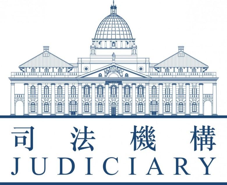 judiciary logo