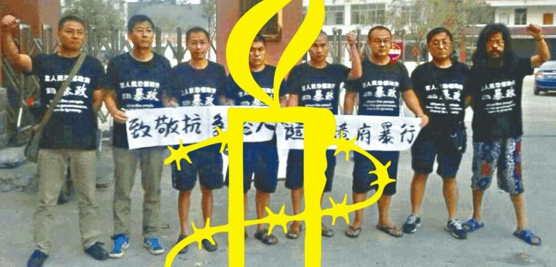 umbrella movement prosecutions