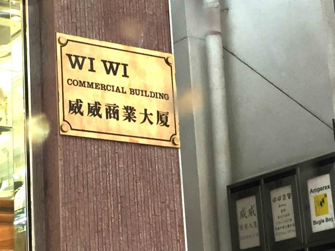 wi wi commercial