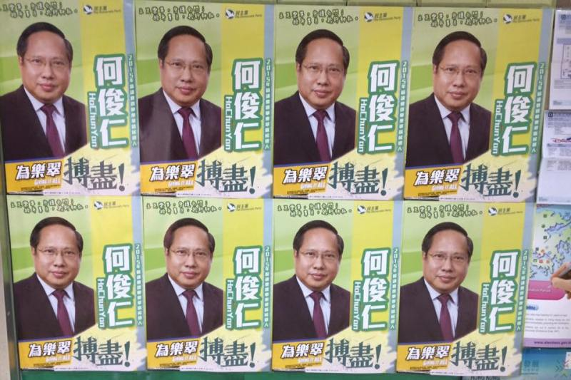 Campaign posters of Albert Ho