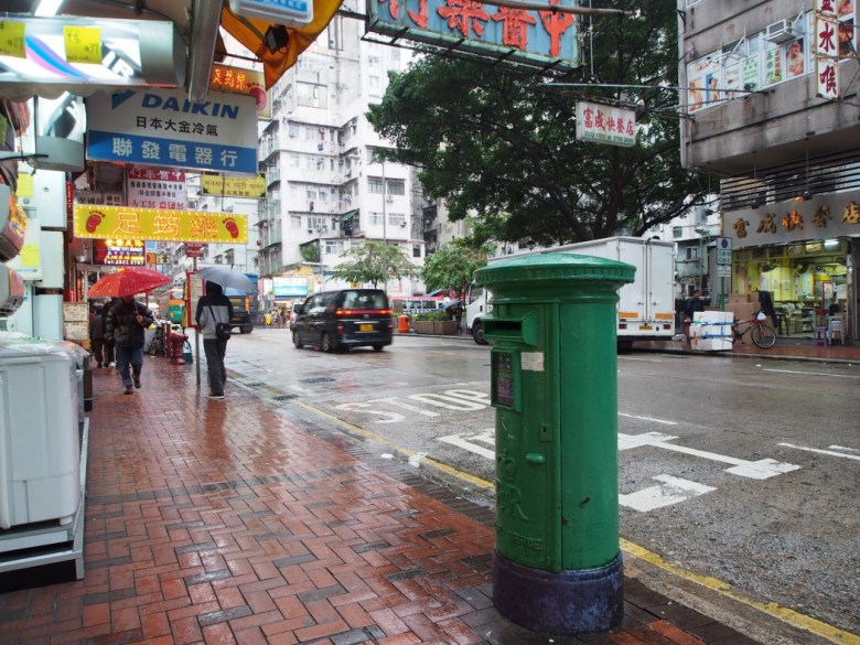 An old post box with ERII royal cypher in Yau Ma Tei.