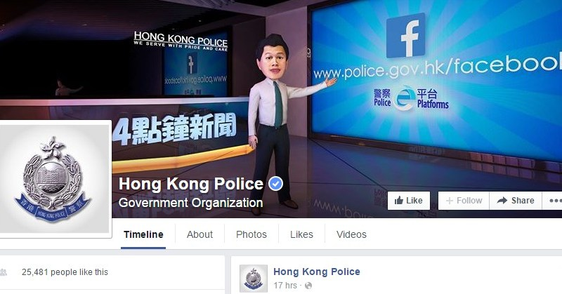 hk police fb page