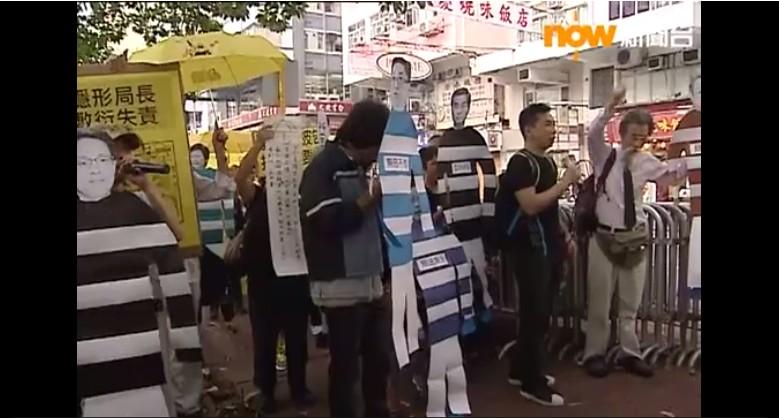 ken tsang protest