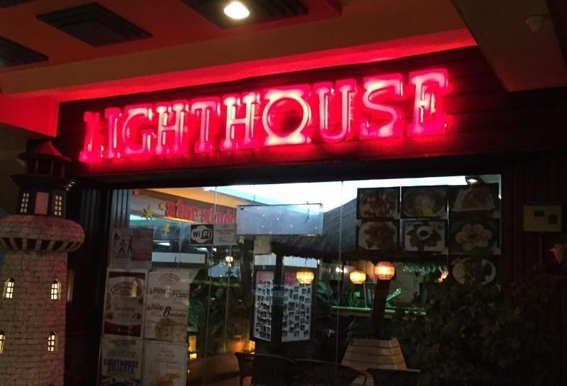 Lighthouse Restaurant, Cebu