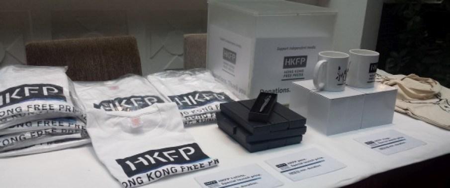 merchandise hong kong free press