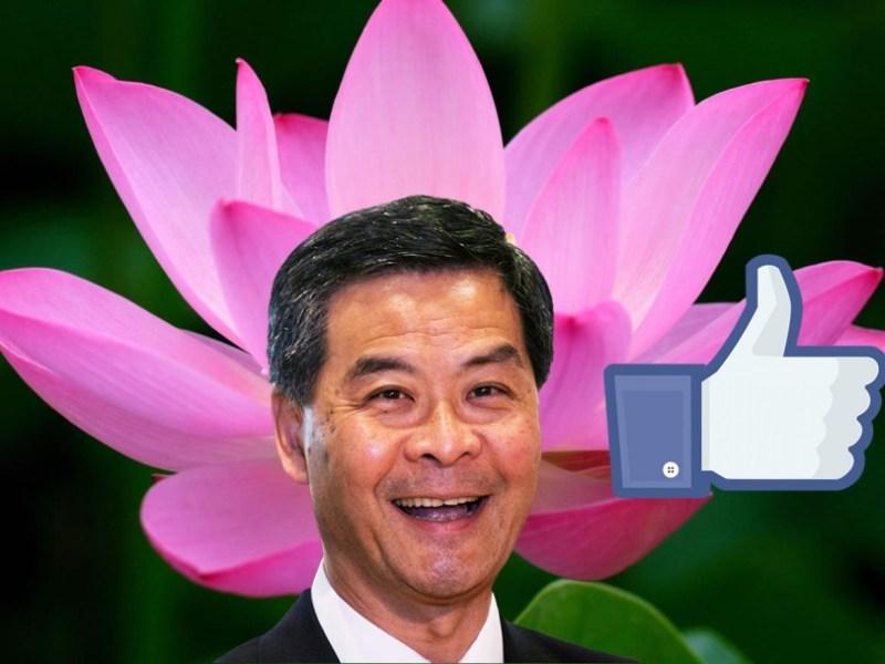 cy leung facebook