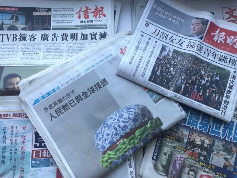newspapers in hk