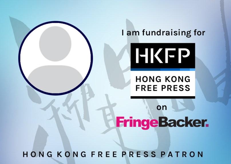 Example Fundraiser Headshot HKFP