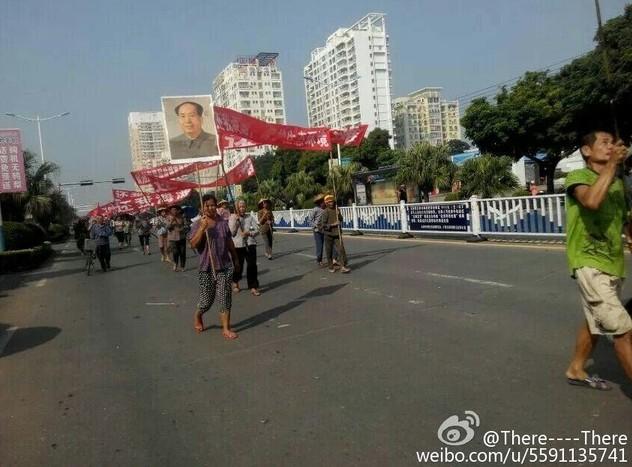 china beach protest