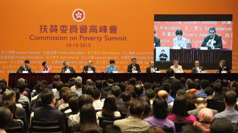 Hong Kong poverty summit