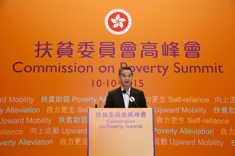 CY Leung CE - Poverty Summit
