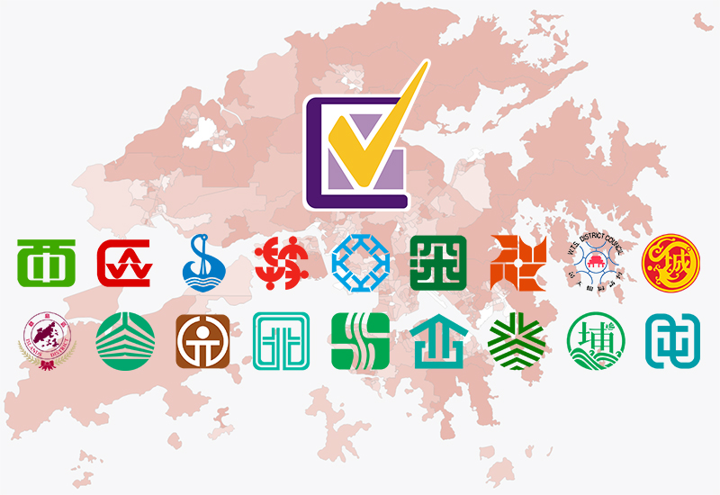The logos of District Councils. Photo: Wikicommons, Stand News and Gov HK.
