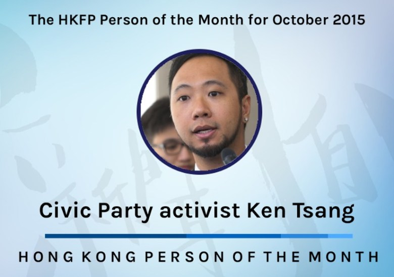 hong kong free press person of the month