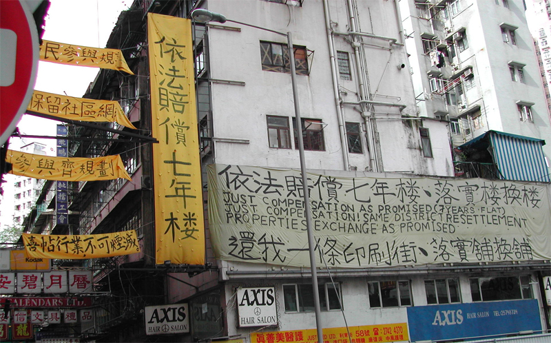 Lee Tung Street residents and businesses asked for just compensation in 2005.