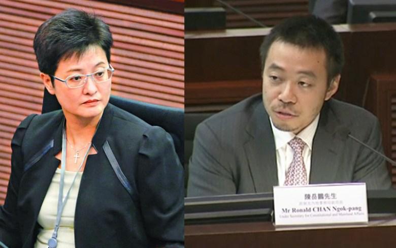 Helena Wong Pik-wan (left) and Ronald Chan Ngok-pang (right)