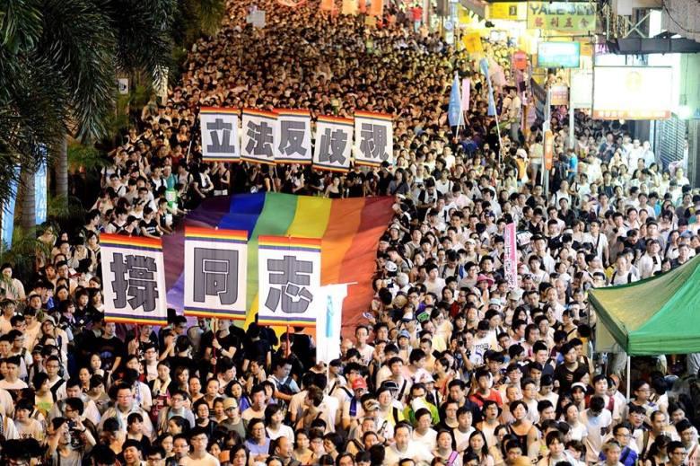 gay parade.
