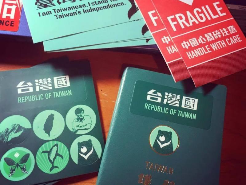 Taiwanese passport with stickers. Photo: Denis Chen via Facebook.