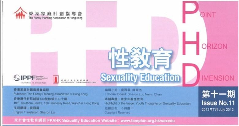 sex ed leaflet