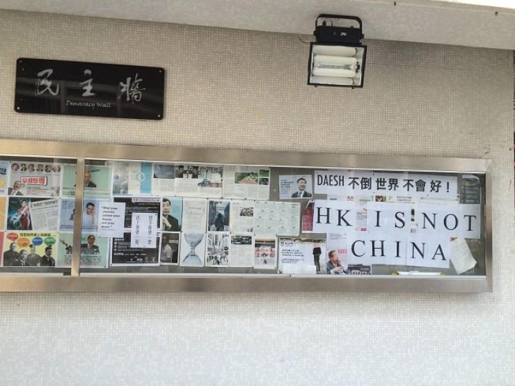 hong kong is not china