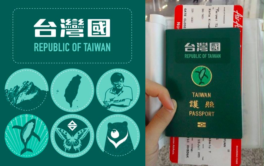 Taiwanese passport with stickers.
