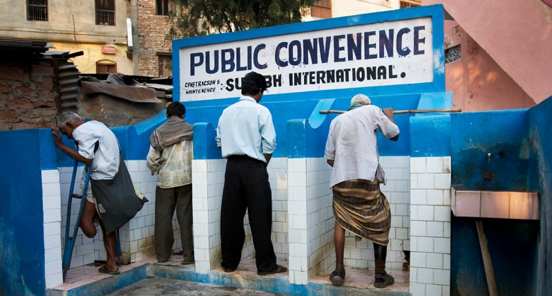 india toilet bathroom