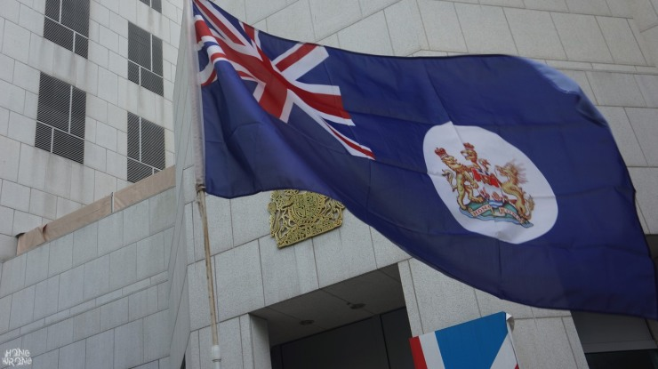 british colonial hong kong flag