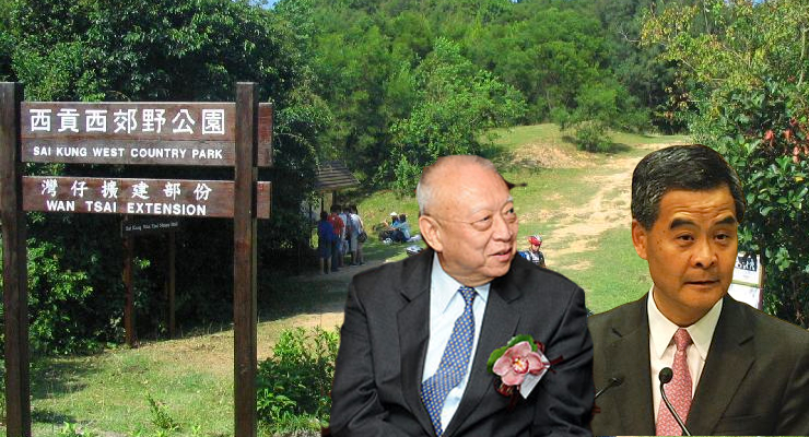 tung and leung country park