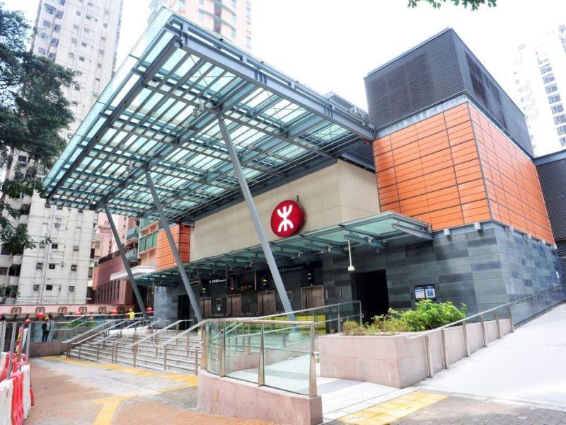 Sai Ying Pun Station.