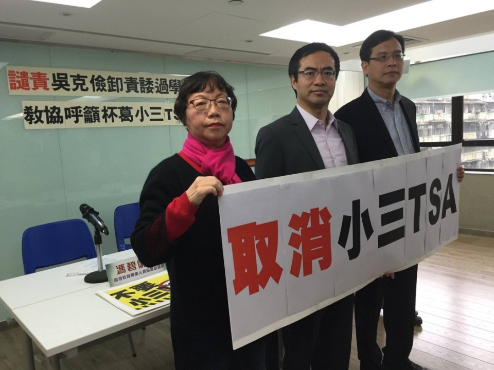The Hong Kong Professional Teachers' Union has urged teachers to boycott the controversial Territory-wide System Assessment.