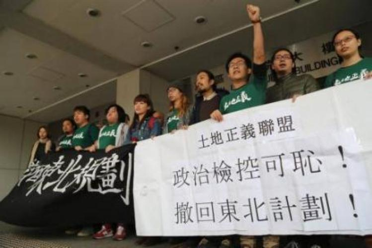 unlawful assembly activists