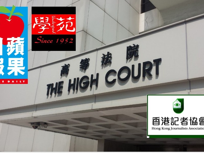 High Court media organisations