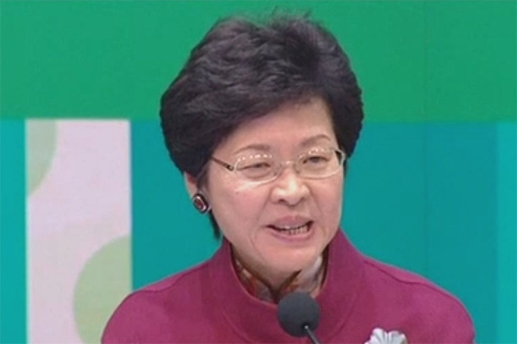 Chief Secretary Carrie Lam Cheng Yuet-ngor.